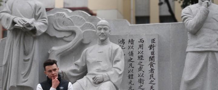 Китай глазами студента-географа