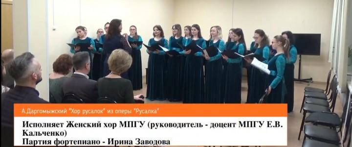 Концерт русской музыки: 180-летию П.И. Чайковского посвящается…
