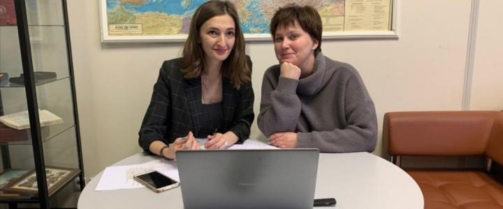 В МПГУ прошла международная онлайн конференция «Социокультурное взаимодействие с иностранными студентами в период пандемии»