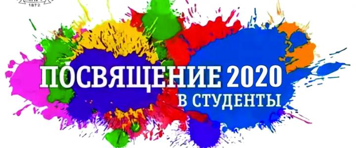 Первокурсникам Дербентского филиала МПГУ вручили студенческие билеты!