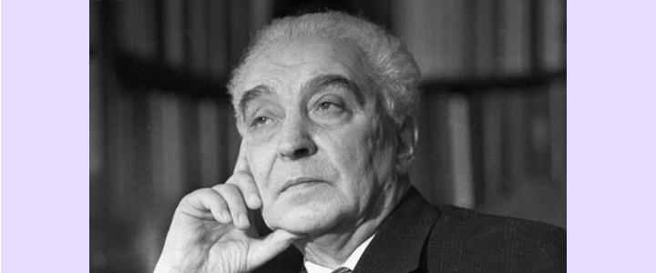 Выдающийся русский филолог XX века: академик В.В. Виноградов