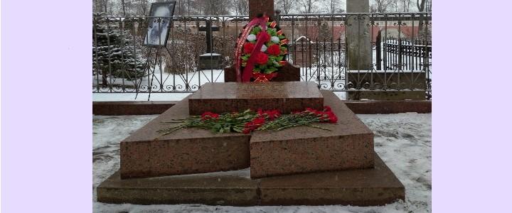 Памяти Василия Осиповича Ключевского