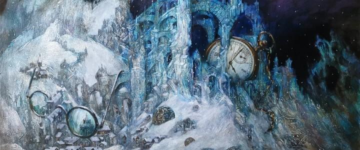 Виртуальная выставка работ К.Ю.Чилингаровой и ее учеников