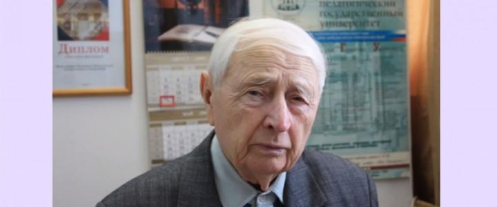 Бессмертный полк МПГУ: к 100-летию со дня рождения Тимофея Климовича Жарова