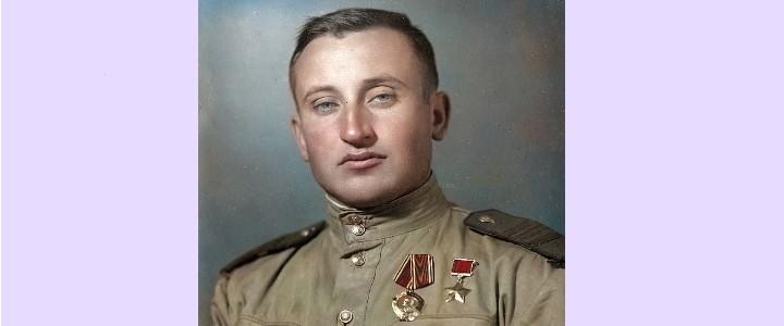 Бессмертный полк МПГУ: Герой Советского Союза Дмитрий Петрович Жмуровский