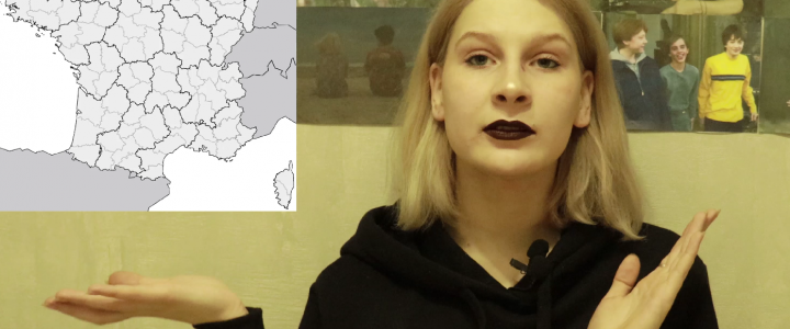 О французском диалекте шти (ch'ti) рассказывает студентка МПГУ Табунова Марина