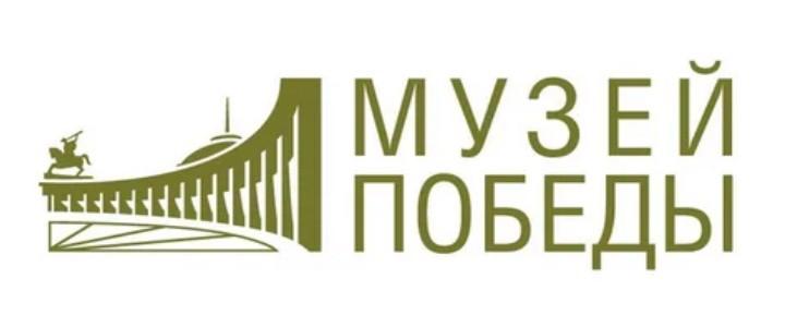Дирекция изучения истории МПГУ приняла участие в онлайн-конференции «Студенческая молодежь в годы Великой Отечественной войны»