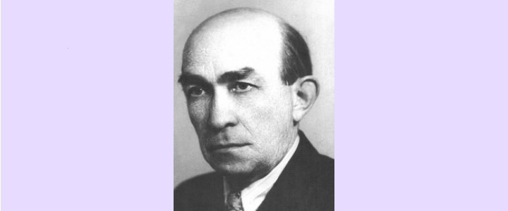 Выдающийся советский языковед и методист: к 120-летию со дня рождения Николая Николаевича Прокоповича