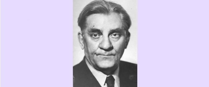 К 120-летию видного педагога и ученого МГПИ имени В.И. Ленина А.А. Уранова (1901-1974)