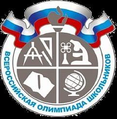 Лицеисты – призёры муниципального этапа ВсОШ 2020-21.