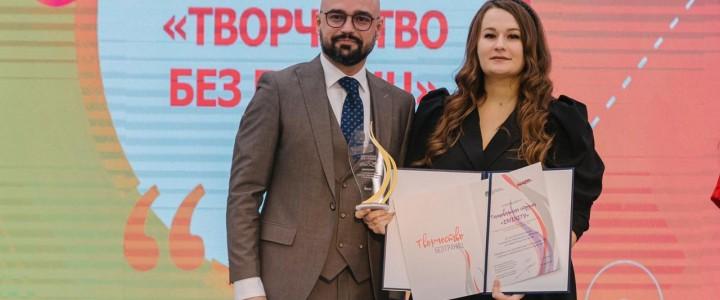 Танцевальная студия «INFINITY» Ставропольского филиала МПГУ  в числе лучших