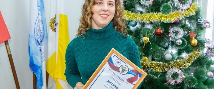 Студентка Ставропольского филиала МПГУ приняла участие в  III Всероссийском сетевом конкурсе «Профессиональное завтра»