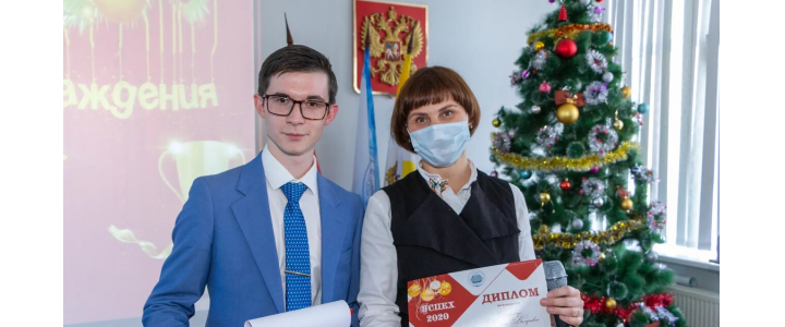 В Ставропольском филиале МПГУ прошла церемония награждения студентов «Успех года – 2020»
