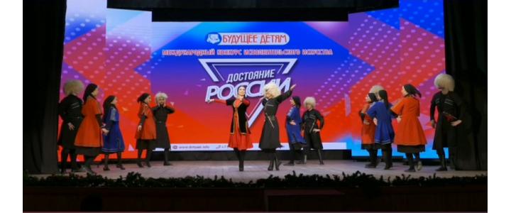 Ансамбль кавказского танца Ставропольского филиала МПГУ «Кавкасия» выиграл Гран-при на VII Международном конкурсе «Достояние России»