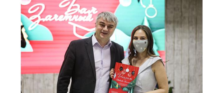 Ставропольский филиал МПГУ получил благодарственное письмо от Комитета культуры и молодежной политики города Ставрополя