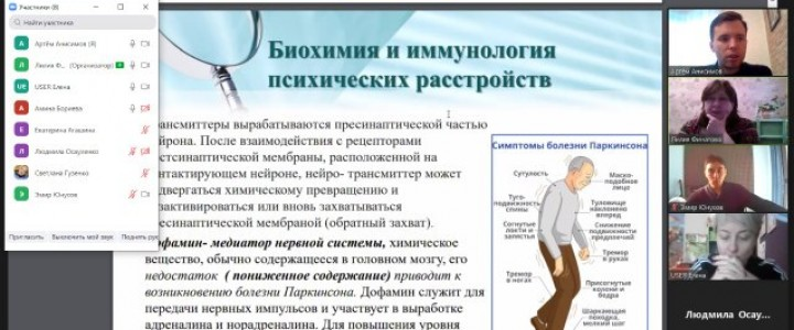 В Сергиево-Посадском филиале МПГУ проходят занятия группы дополнительной образовательной программы профессиональной переподготовки «Клиническая психология»