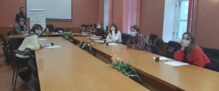 Первая встреча в Центре проектного мышления МПГУ