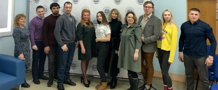 24 января 2021 года в Покровском филиале МПГУ состоялась встреча выпускников
