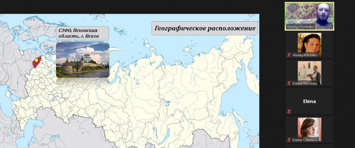 Как совершенствовать педагогическую работу на уроках предметной области «Основы духовно-нравственной культуры народов России»
