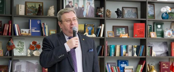 В Татьянин день в МПГУ открыли образовательный и музейно-досуговый кластер