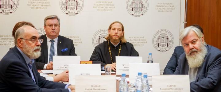 Ректор МПГУ принял участие в конференции, посвященной 800-летию Александра Невского
