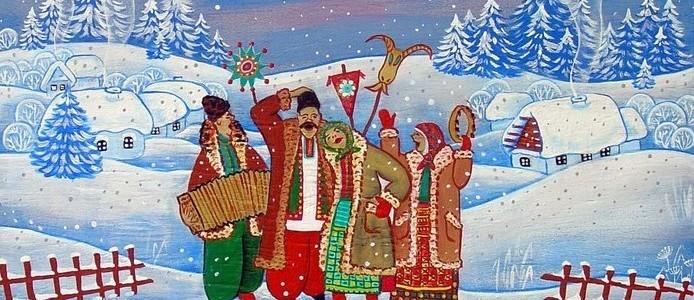 Рождество и святки на ХГФ 2020/2021