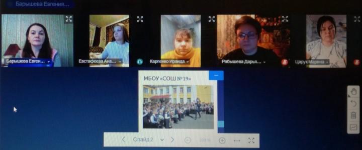 В Сергиево-Посадском филиале МПГУ дистанционно проходят заключительные конференции по практике у студентов 3 курса заочной формы обучения