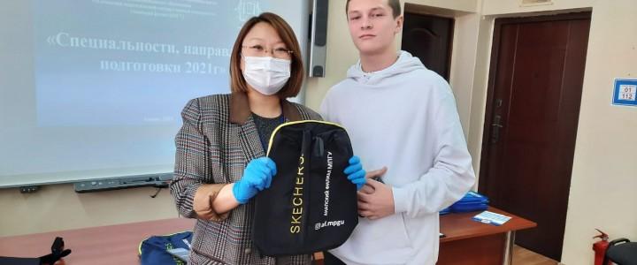 Анапский филиал МПГУ продолжает профориентационную работу в школе №6