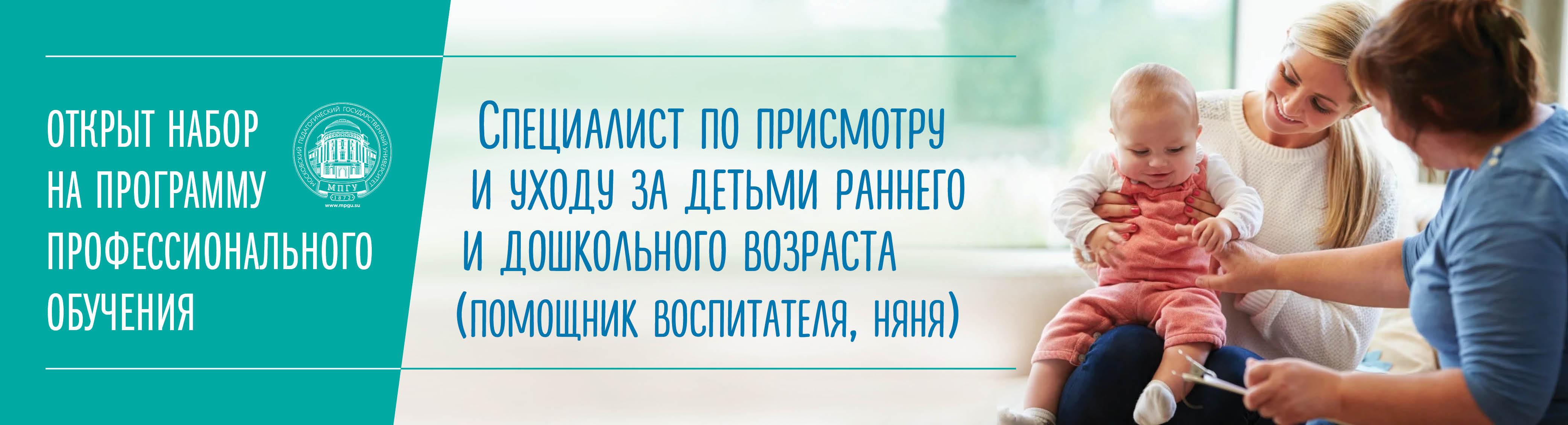 Prof_Obuch_NYANYA3