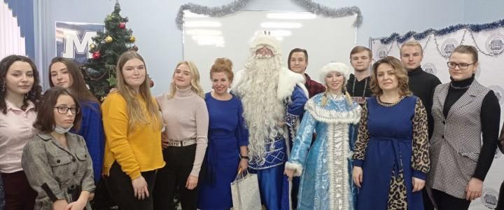 29 декабря 2020 года в Покровском филиале МПГУ для студентов прошел новогодний концерт