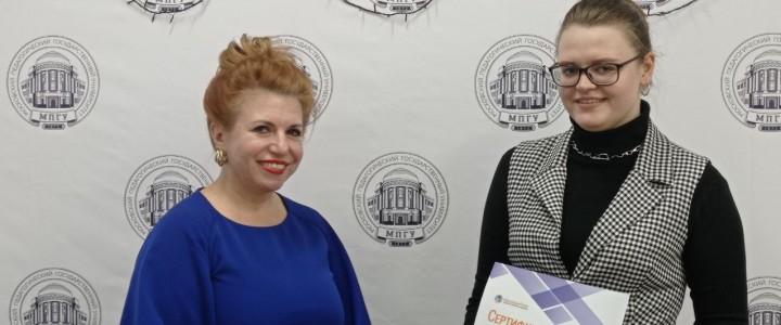 Студенты Покровского филиала МПГУ завершили обучение по программе дополнительного образования «Обучения работе с СПС Консультант Плюс базового уровня»