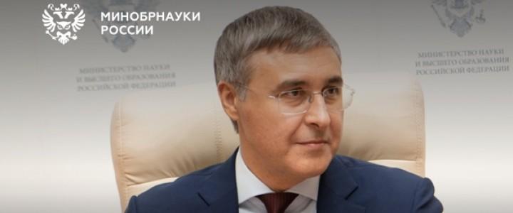 Валерий Фальков: программа по трудоустройству студентов и выпускников вузов 2020 будет продолжена