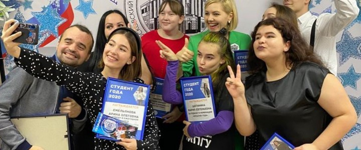 С Днем российского студенчества — Татьяниным днем!