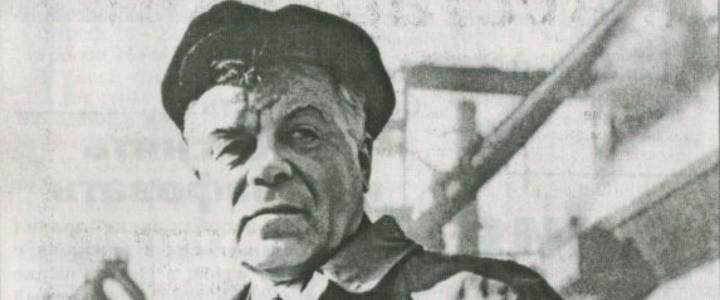Из истории МПГУ: педагог, металлург, Герой Социалистического Труда Л.С. Климасенко (1909-1974)