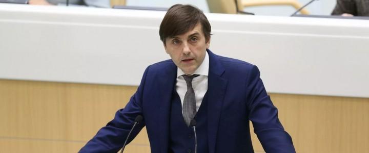 Алексей Лубков отметил важность исторической правды
