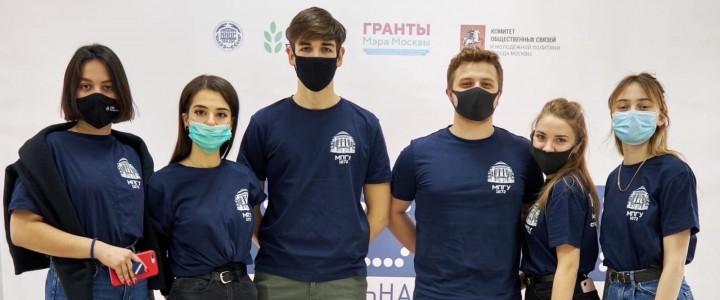 Студенты МПГУ приняли участие в работе Образовательной площадки для студентов московских вузов «Лекториум»