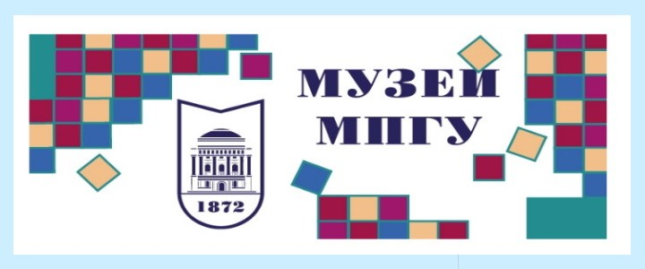 В Музее МПГУ началась практика студентов-дизайнеров Художественно-графического факультета