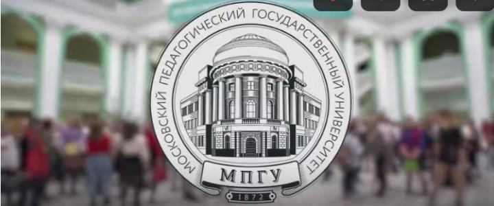 МПГУ в рубрике «Студенческий билет» на площадке «Большой перемены»