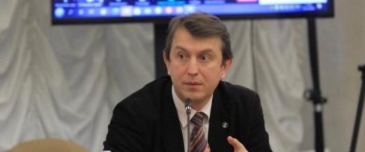 Наумов Андрей Витальевич награжден благодарственным письмом Президента Российской академии наук