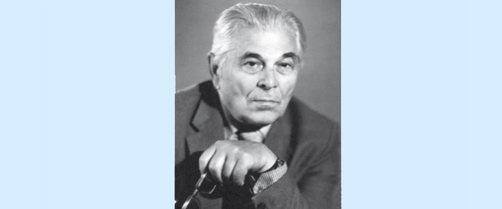 «Главное в истории – это человек»: к 105-летию со дня рождения Н.И. Павленко (1916-2016)