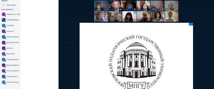 Успешное завершение обучения в магистратуре Института детства студентов из Эстонии