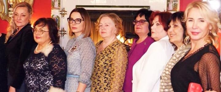 Директор Сергиево-Посадского филиала МПГУ награждена Почетной грамотой Главы Сергиево-Посадского городского округа