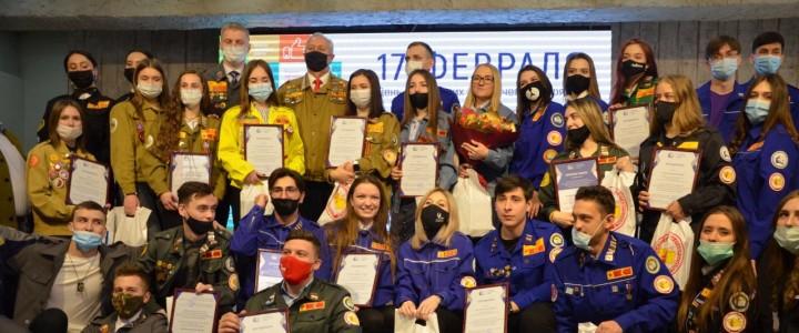 День студенческих педагогических отрядов в г. Ставрополь