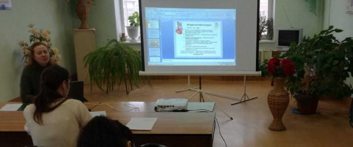 13 февраля 2021 года в Сергиево-Посадском филиале МПГУ проходили очные занятия слушателей программ дополнительного образования