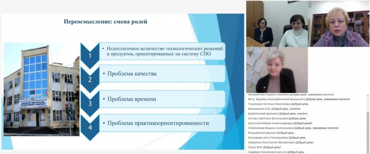 Учебно-методическое управление провело совещание  с заместителями руководителей учебных подразделений