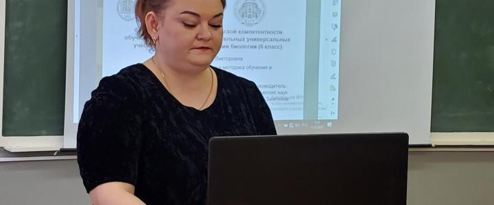 Очередная защита кандидатской диссертации в ИБХ