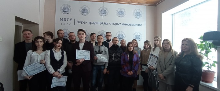Молодые ученые Института филологии МПГУ получат надбавку к стипендии за научную работу