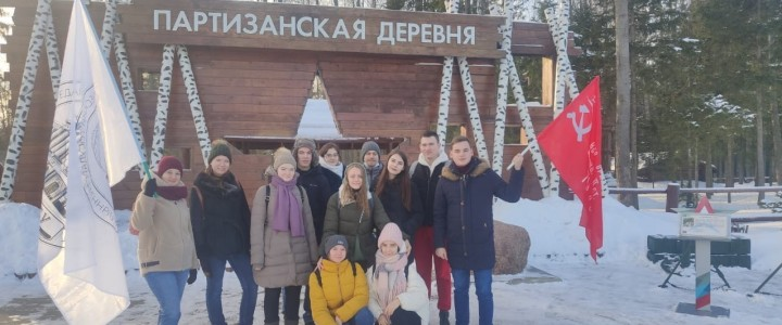 Выезд студентов МПГУ в музейный комплекс «Парк Патриот»