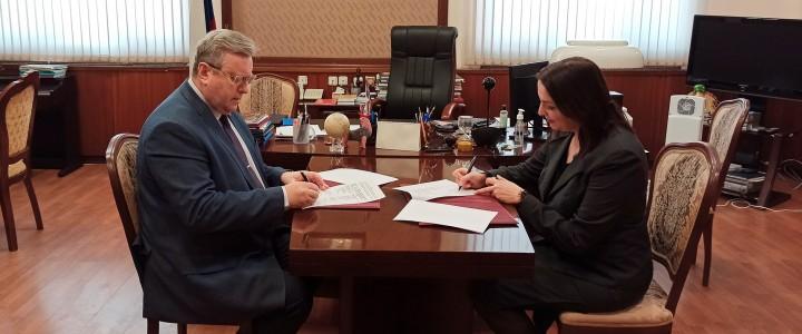 МПГУ посетила делегация Луганского государственного педагогического университета