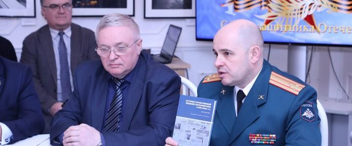 Институт журналистики, коммуникации и медиаобразования принял участие в чествовании военных журналистов